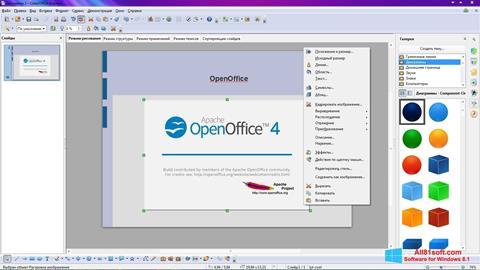 Petikan skrin Apache OpenOffice untuk Windows 8.1