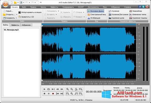 Petikan skrin AVS Audio Editor untuk Windows 8.1