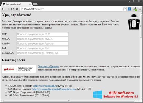 Petikan skrin Denwer untuk Windows 8.1