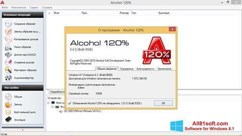 Petikan skrin Alcohol 120% untuk Windows 8.1