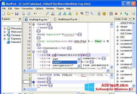 Petikan skrin AkelPad untuk Windows 8.1