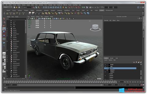 Petikan skrin Autodesk Maya untuk Windows 8.1