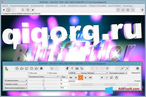 Petikan skrin BluffTitler untuk Windows 8.1