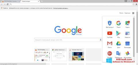 Petikan skrin Google Chrome untuk Windows 8.1